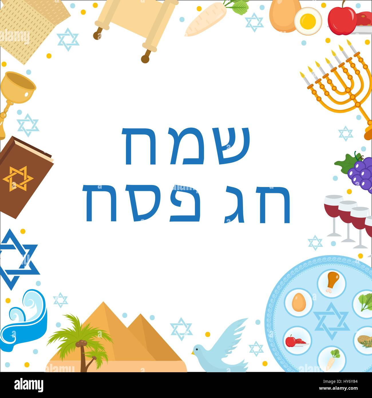 Jewish Matzo Bread Stock Photos Jewish Matzo Bread Stock Images