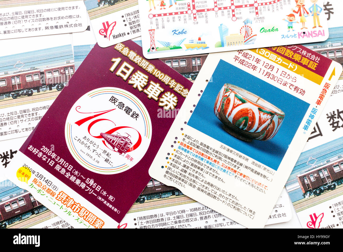 Japanese Hankyu railway multi-use card tickets, various but includes the 100th anniversary payment card. Stock Photo