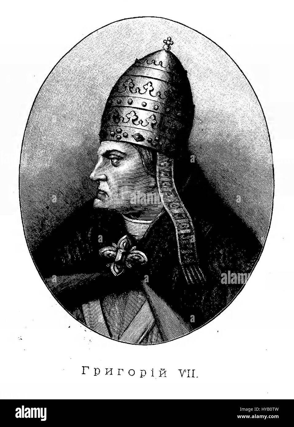 Pope Saint Gregory VII - Stock Image