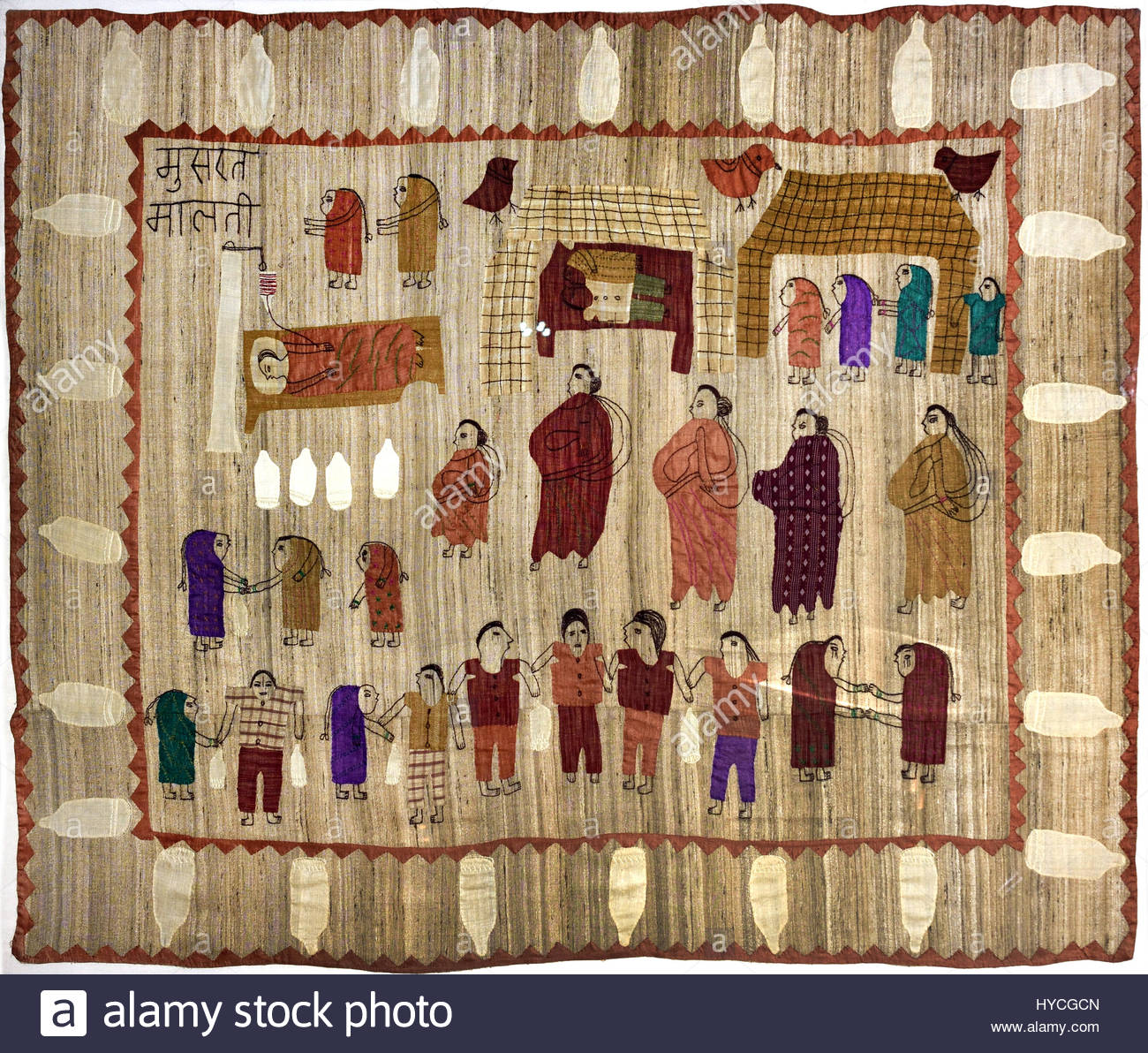 AIDS  ( wall hanging / quilt ) 2002 Made in: Patna  (Asia,South Asia,India, Bihar )  silk cotton  Technique  woven - Stock Image
