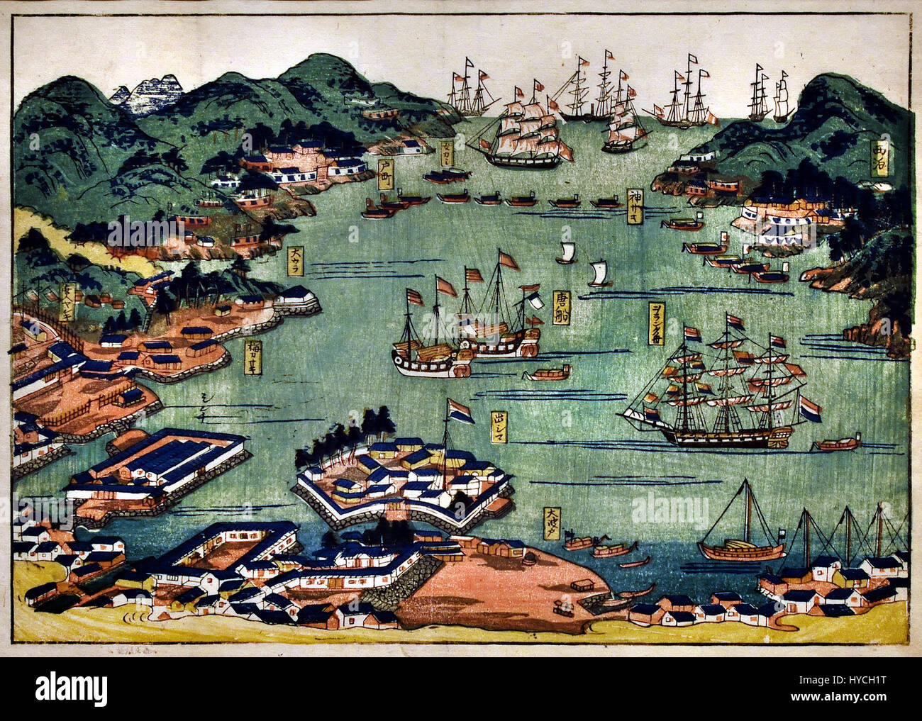 View of Nagasaki Harbour 1830 woodblock ( This was the the sole point of official contact with the Dutch and Chinese - Stock Image