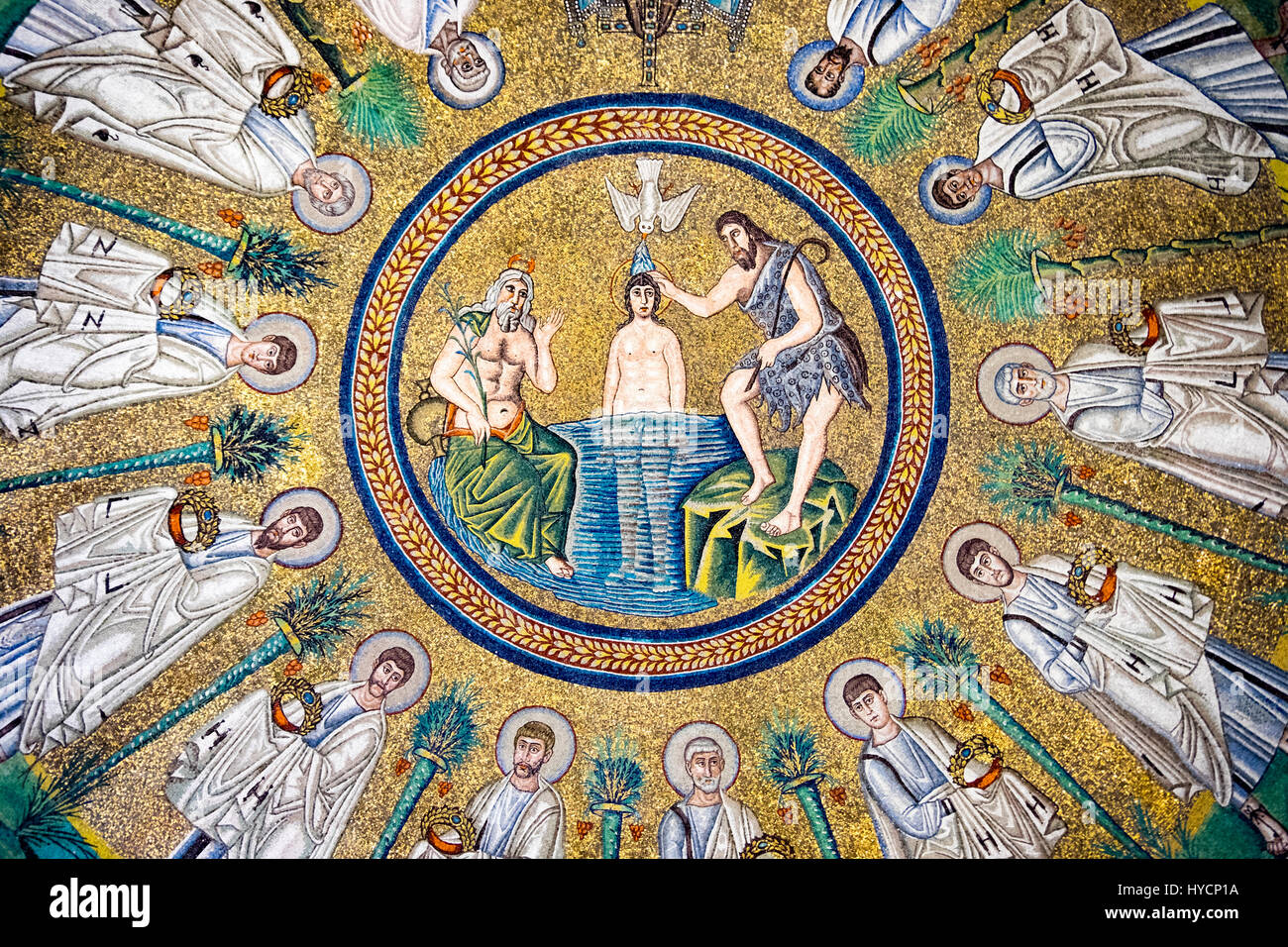 Detail of the mosaic of the baptism of Jesus by Saint John the Baptist in the Arian Baptistry of Ravenna, Italy - Stock Image
