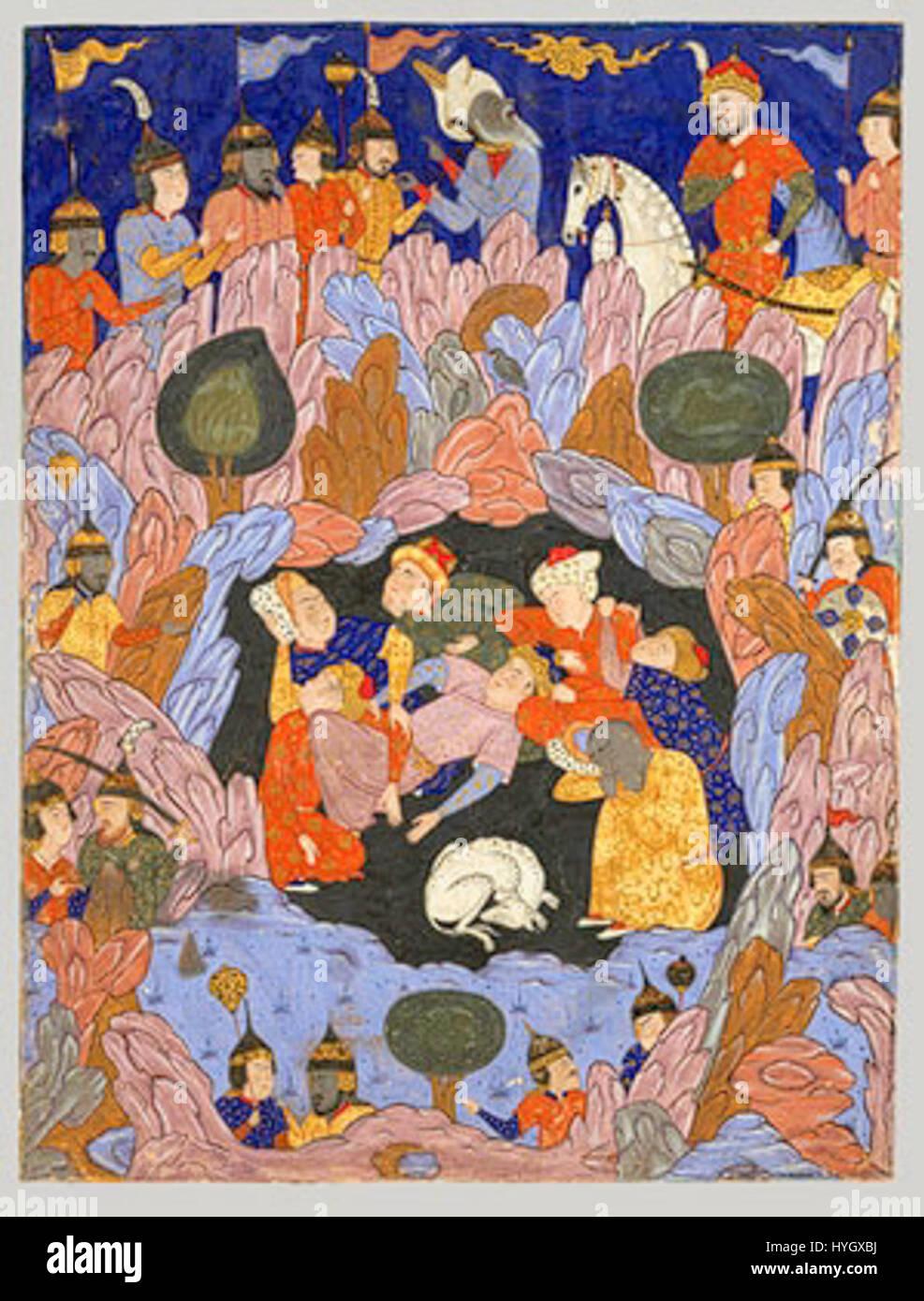 Falnama El Libro de los Presagios The Book of Omens - Stock Image