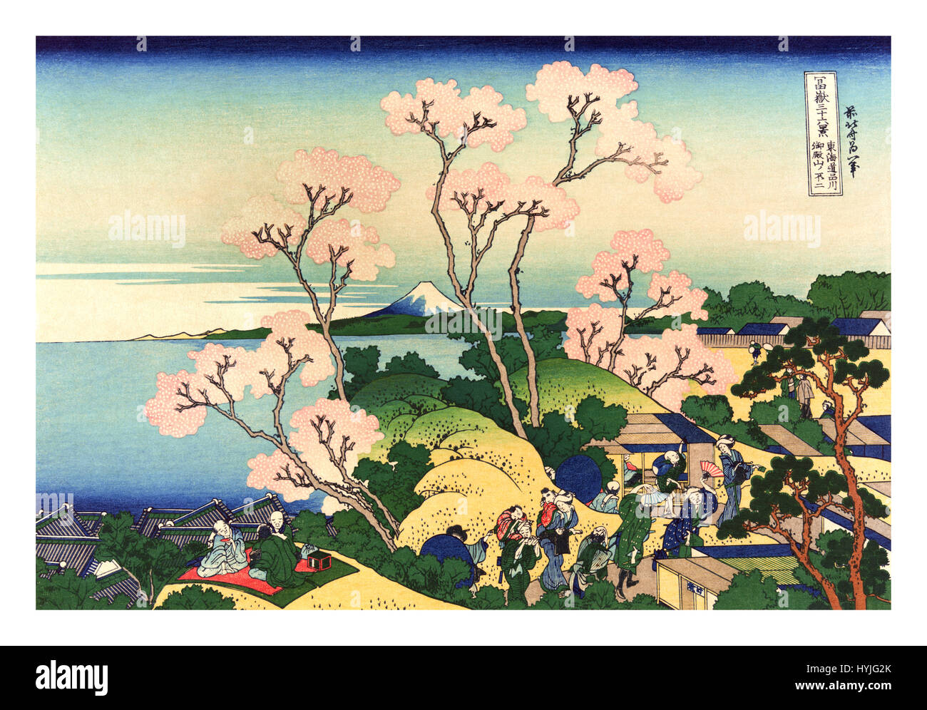Thirty-six Views of Mount Fuji is a series of landscape prints by the Japanese artist Hokusai (1760–1849). The series - Stock Image