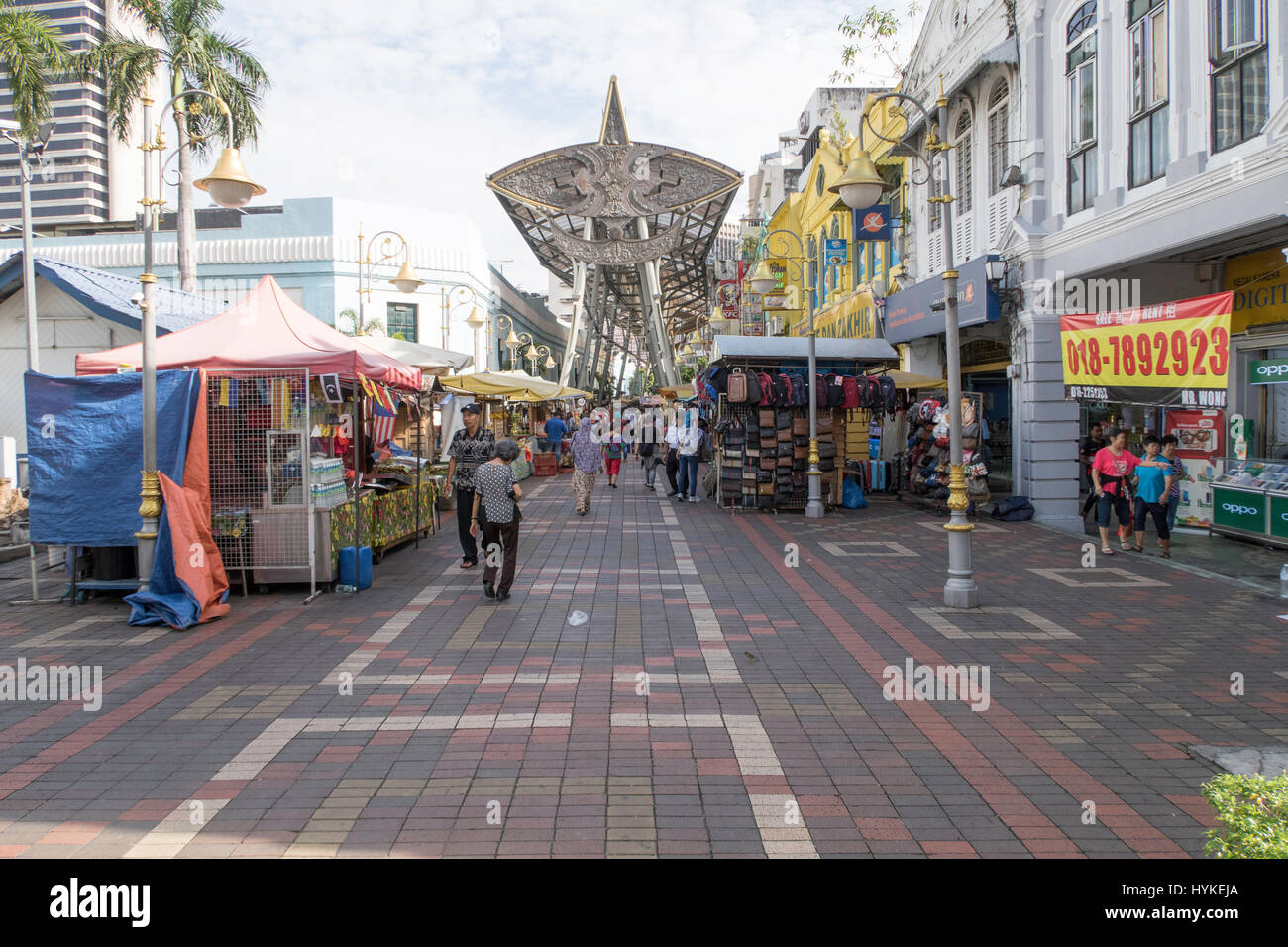Outside the Central Market in Kuala Lumpur, Malaysia - Stock Image
