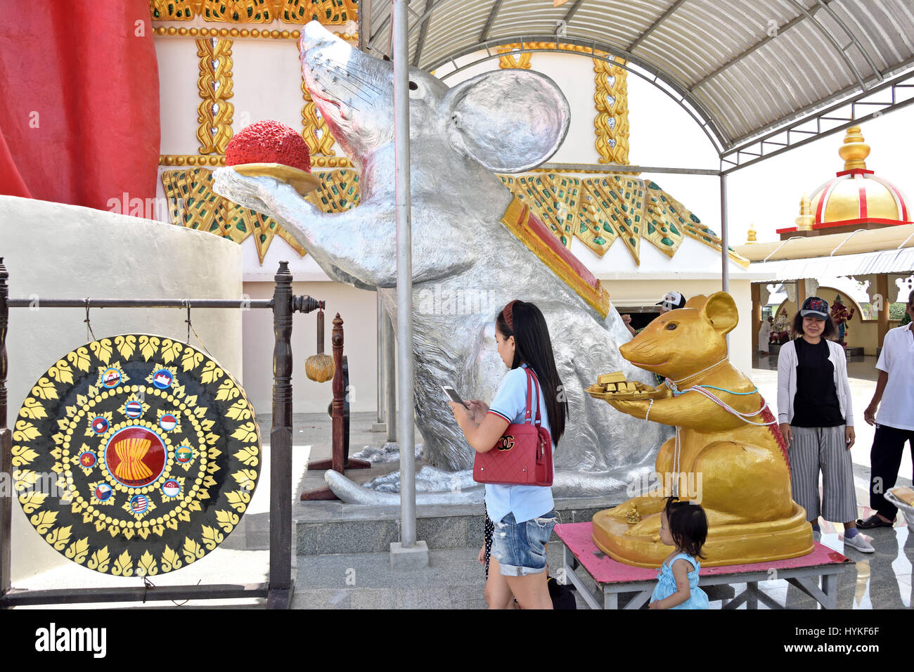 A shrine dedicated to rodents at the base of the pink elephant (Ganesh) structure in Wat Phrong Akat in Central - Stock Image