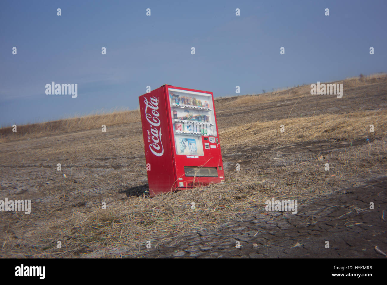 OTAMA VILLAGE, FUKUSHIMA: A vending machine is pictured in the middle of the landscape following the 2011 Tsunami. - Stock Image
