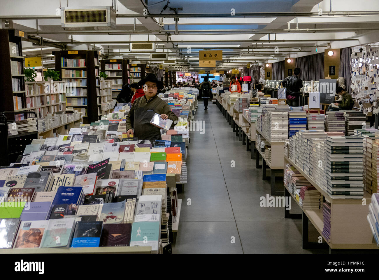 Chinese readers in Librairie Avant-Garde Book store, one of China's most beautiful bookshop Stock Photo