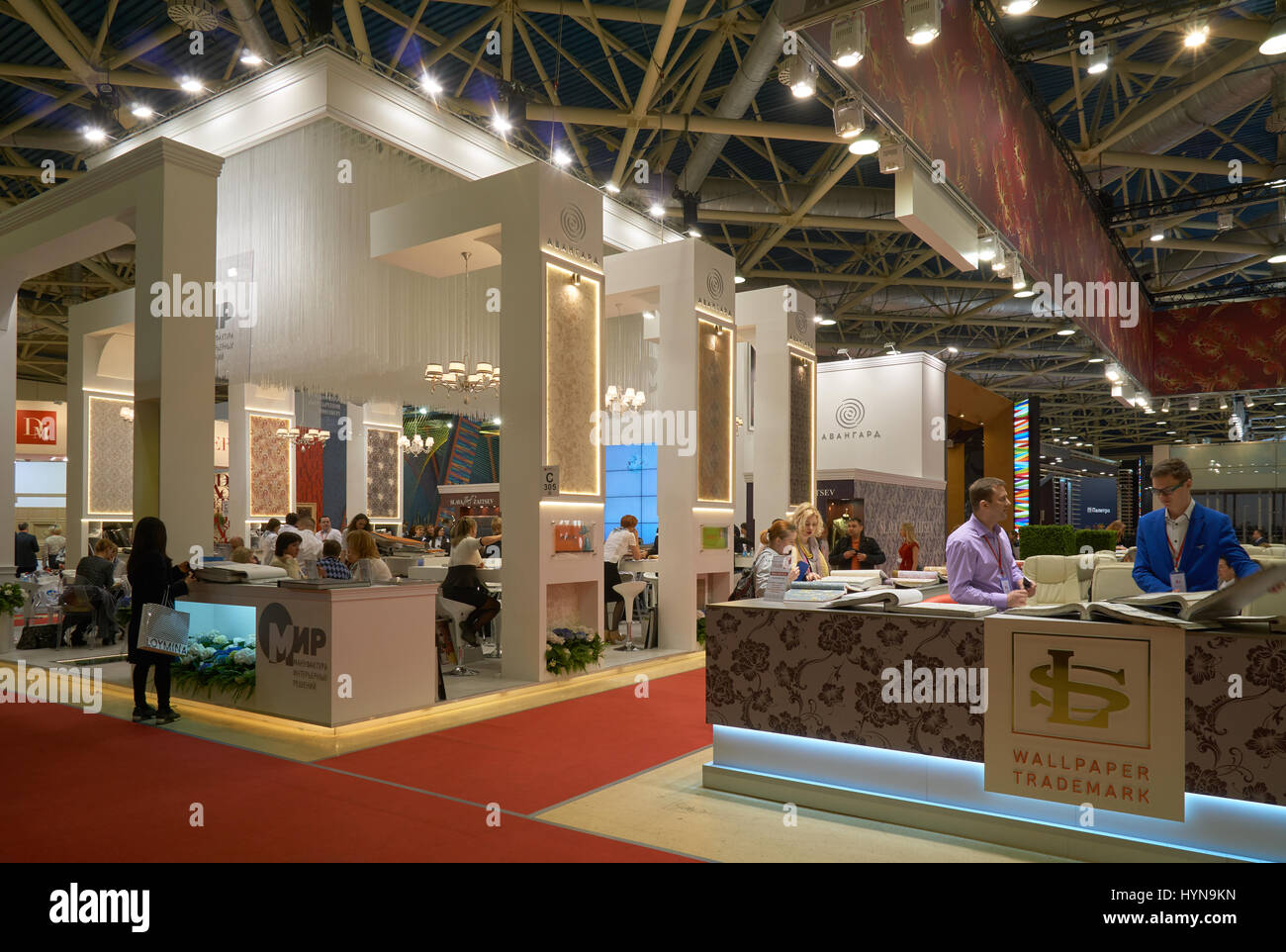 Exhibition Stand Wallpaper : Exhibition stand building stock photos & exhibition stand building