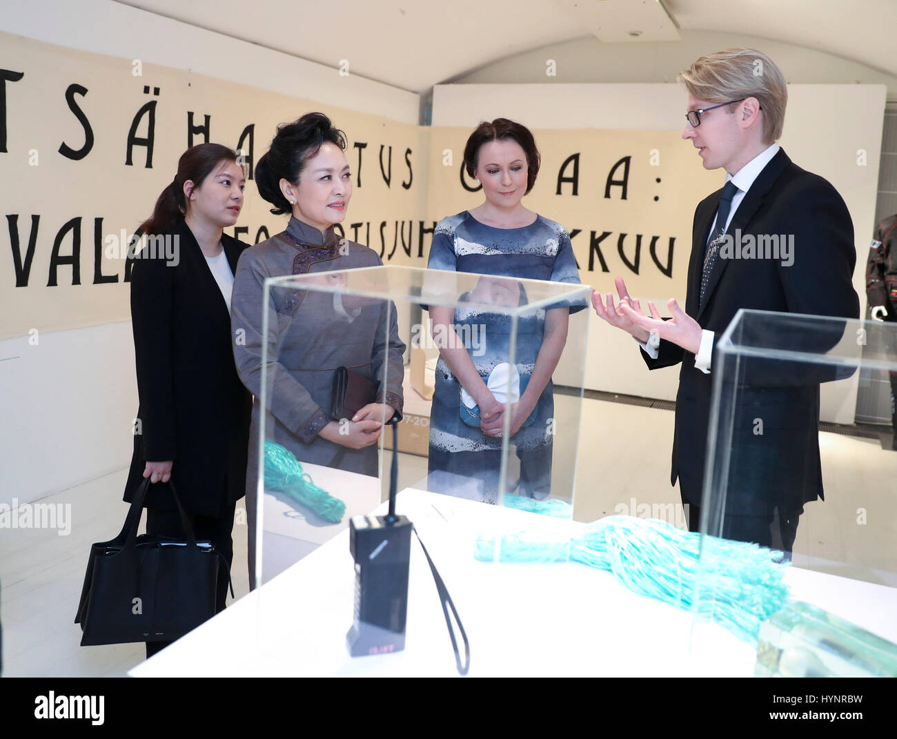 Helsinki, Finland. 5th Apr, 2017. Peng Liyuan (2nd L), wife of Chinese President Xi Jinping, visits the Design Museum Stock Photo