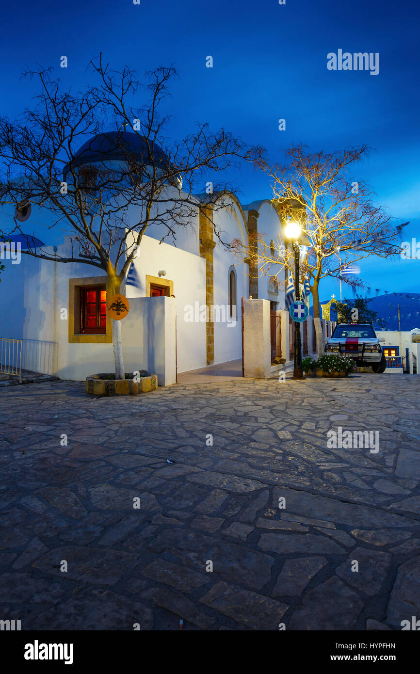 Main village of Lipsi island in Dodecanese, Greece. - Stock Image