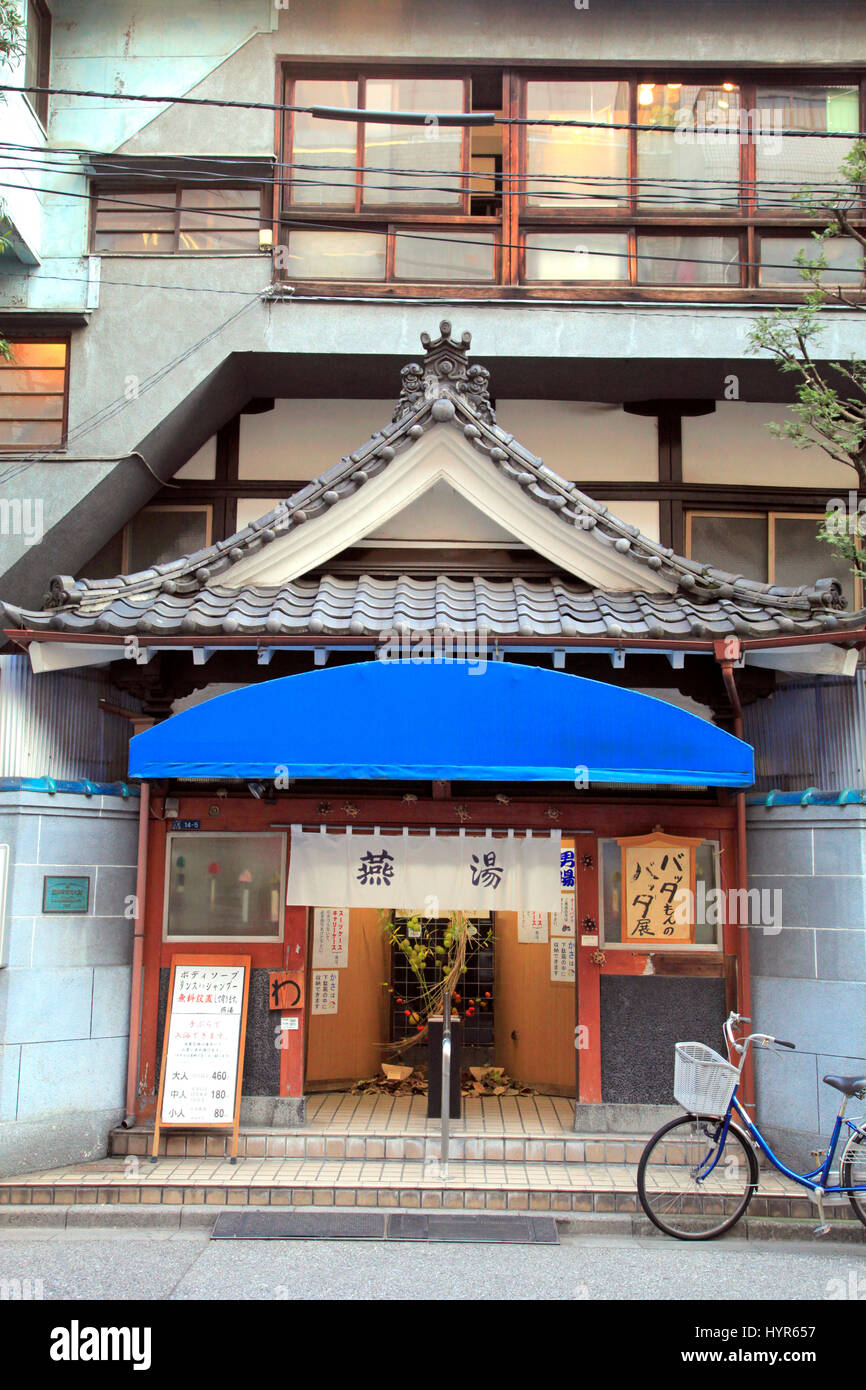 Traditional Japanese Public Bath House Tsubameyu Ueno Taito Tokyo ...