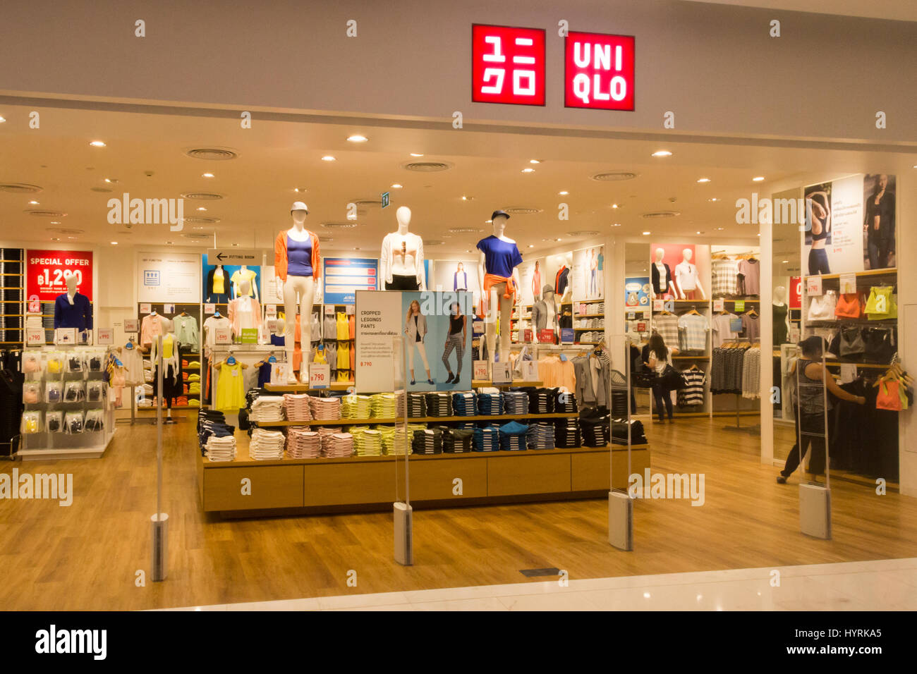 uniqlo rapid apparel shop Japanese clothing firm fast retailing co  said on thursday it would open fewer us stores for its core uniqlo brand this year after a rapid expansion failed to entice customers, leading.
