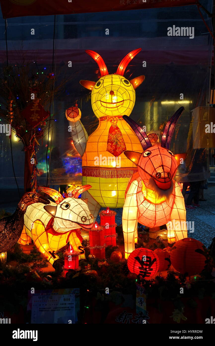 KAOHSIUNG, TAIWAN -- MARCH 6, 2015: Colorful lanterns to celebrate the Chinese year of the goat are on display along - Stock Image
