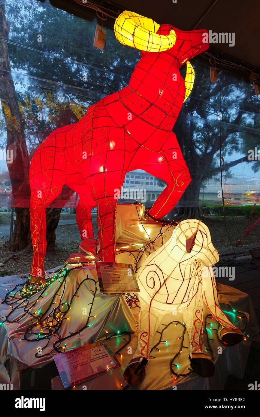 KAOHSIUNG, TAIWAN -- MARCH 6, 2015: Colorful lantern to celebrate the Chinese year of the goat are on display along - Stock Image