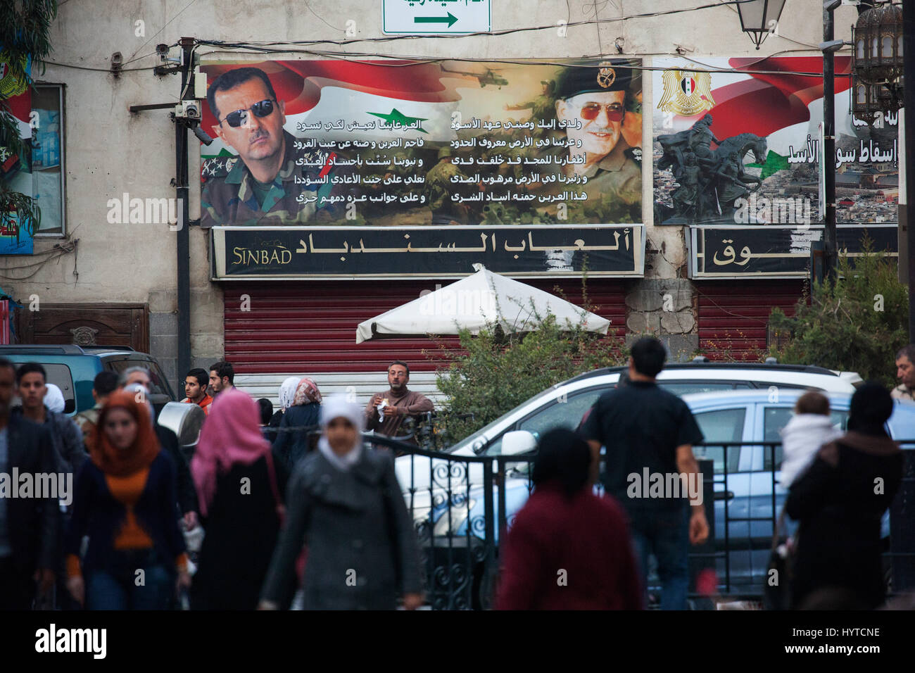 Portraits of Bashar al-Assad on street - Stock Image