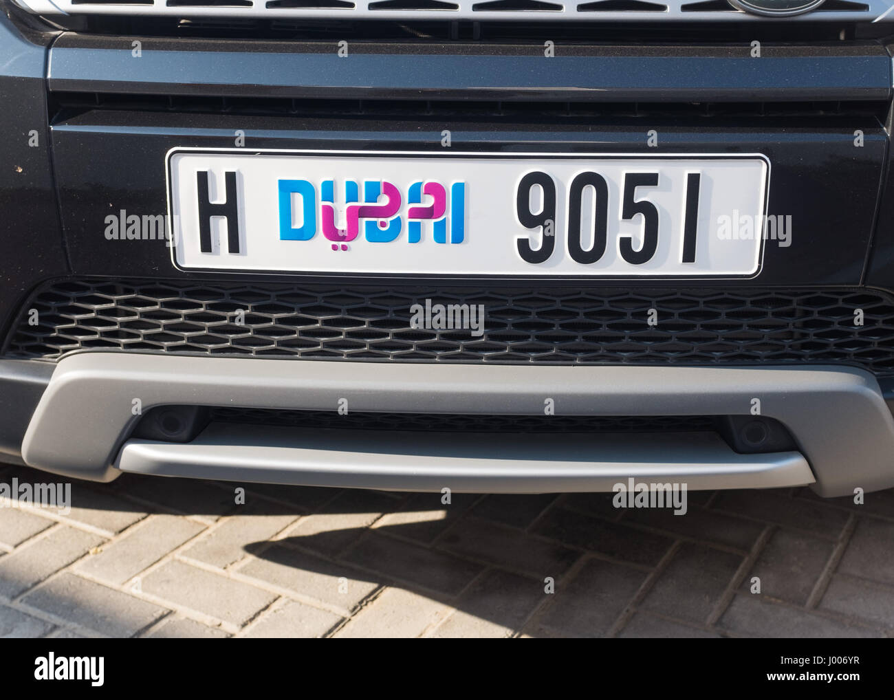 close up of car registration plate in Dubai - Stock Image