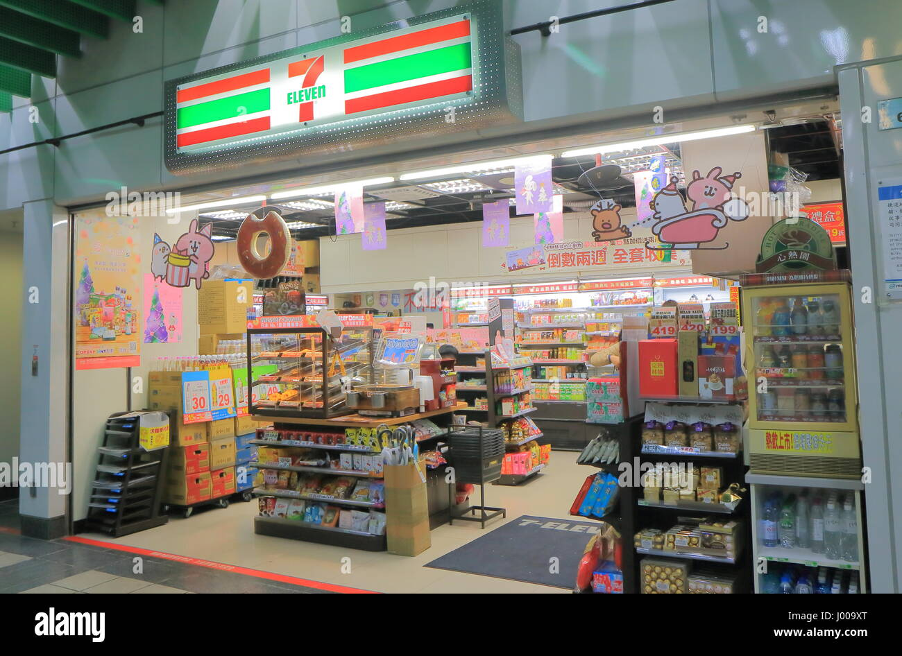 7 Eleven Convenience Store In Taipei Taiwan 7 Eleven Is