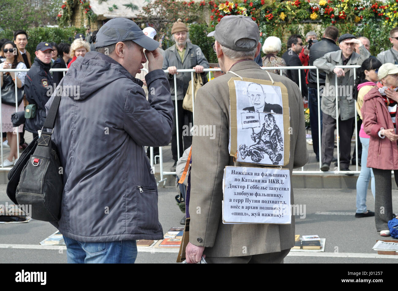 Participants of the Russian Communist Workers' Party demonstration during a Day of Spring and Labour. - Stock Image