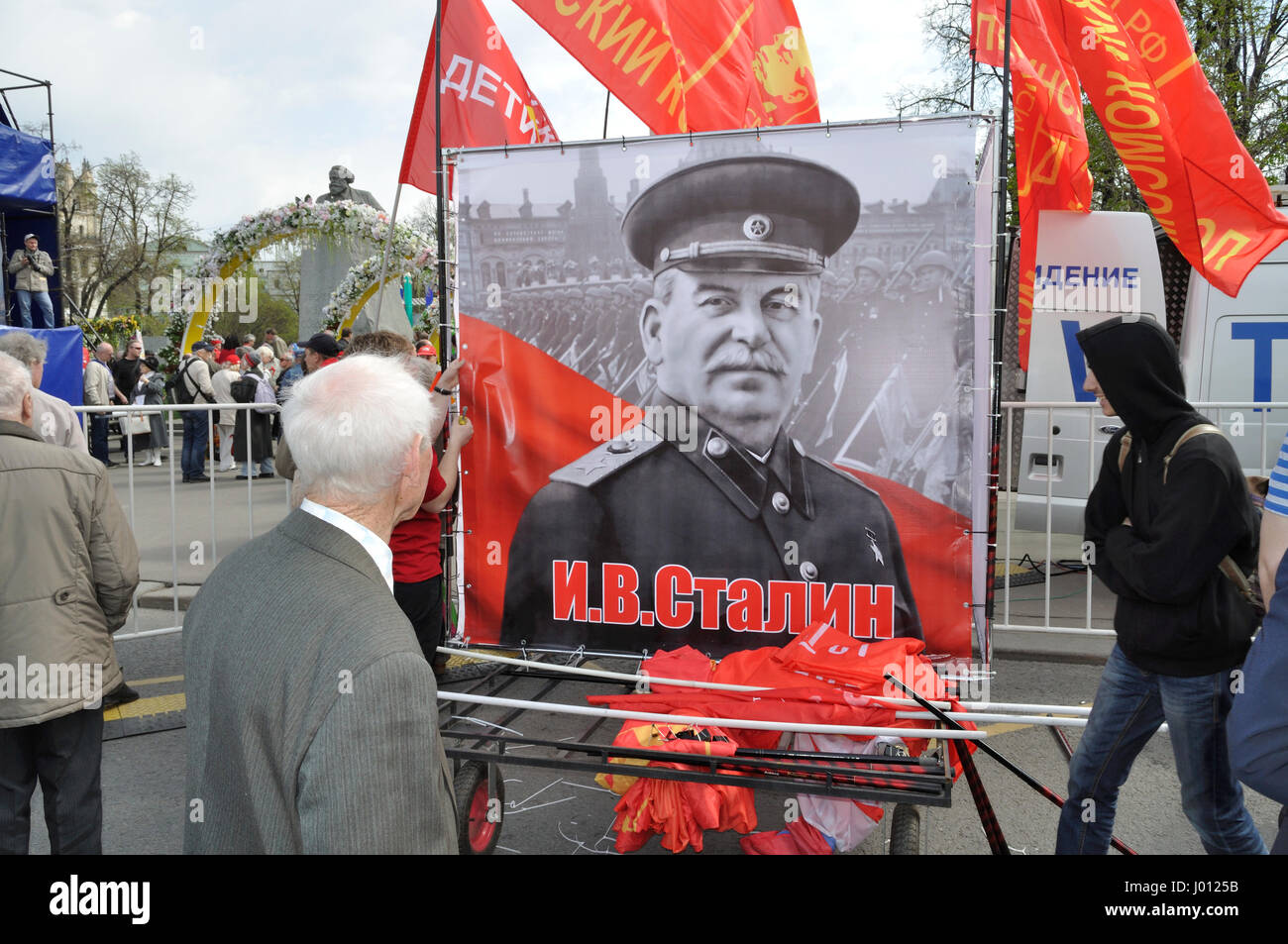Portraits of communist leaders are shown at the Russian Communist Workers' Party demonstration during a Day - Stock Image