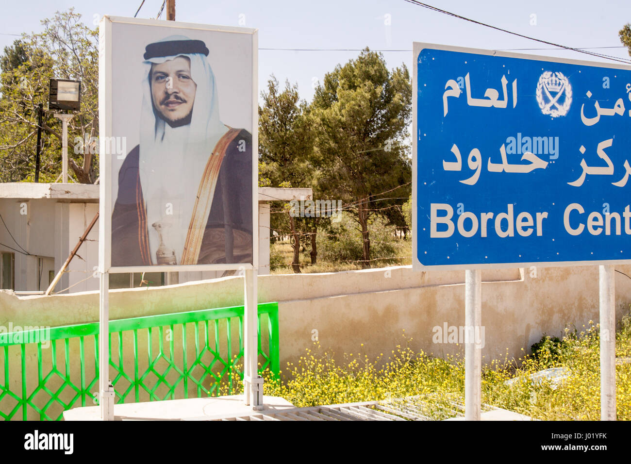 Portraits of Bashar al-Assad at the border crossing between Lebanon and Syria. - Stock Image