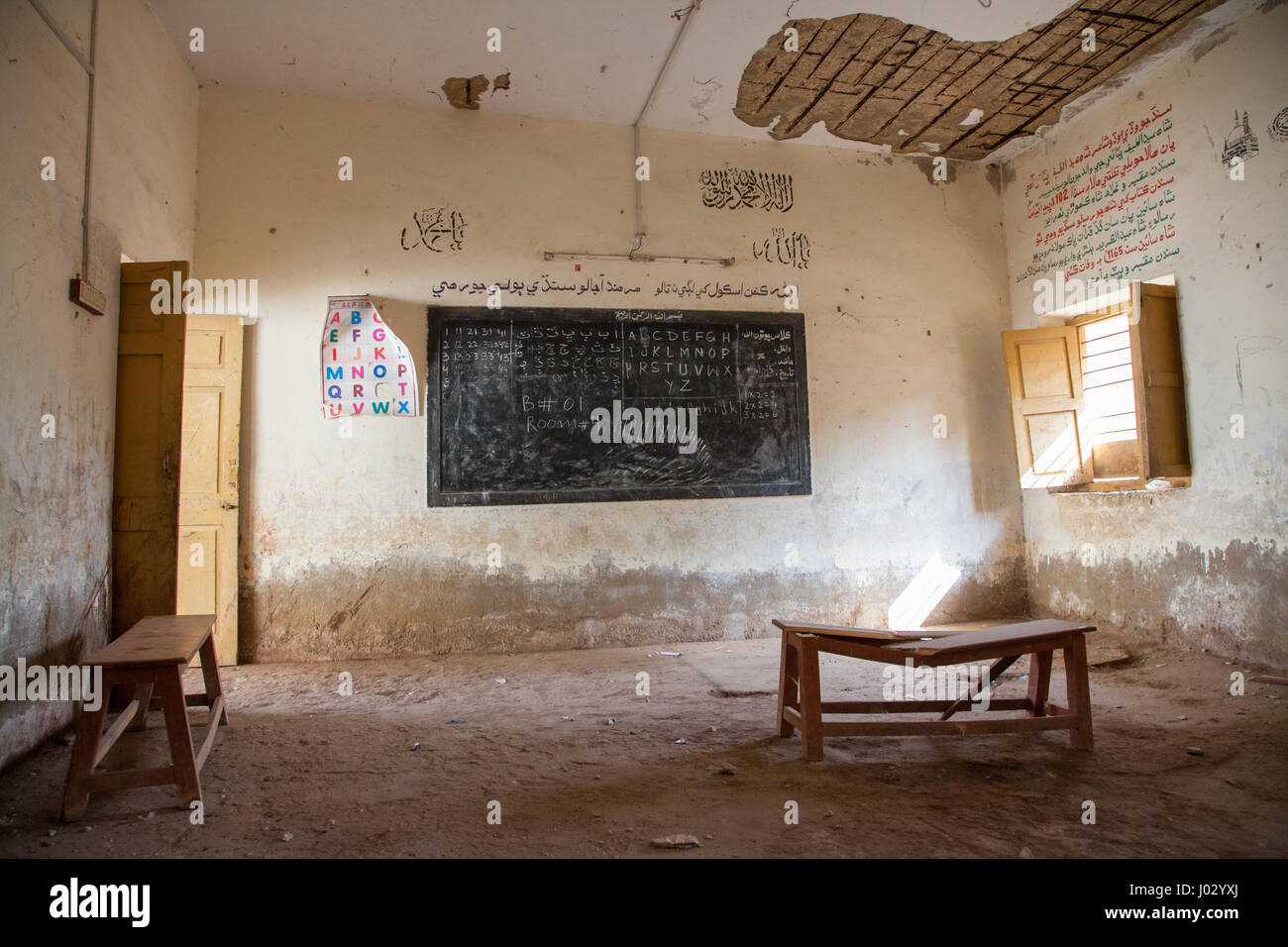 Conditions of Government Schools in Pakistan - Stock Image