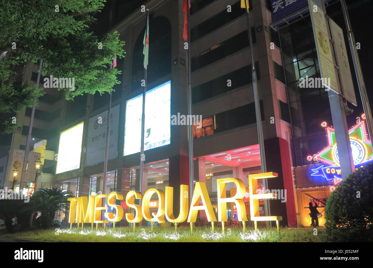 Times Square In Guangzhou China. Times Square Is A Contemporary Shopping  Mall In Downtown Guangzhou.