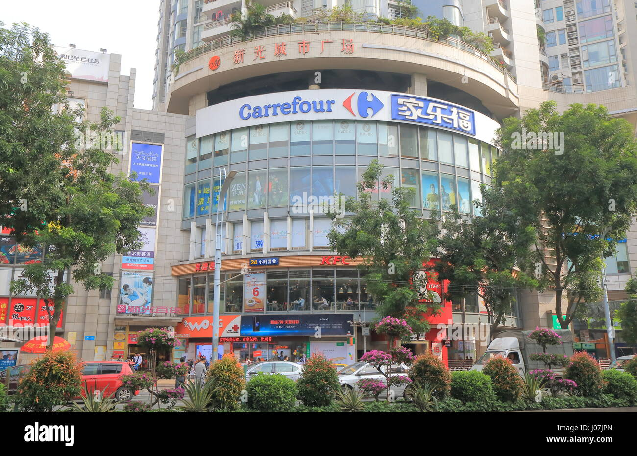 carrefour in china Infographic on carrefour china, building a greener store a case study from harvard business school.