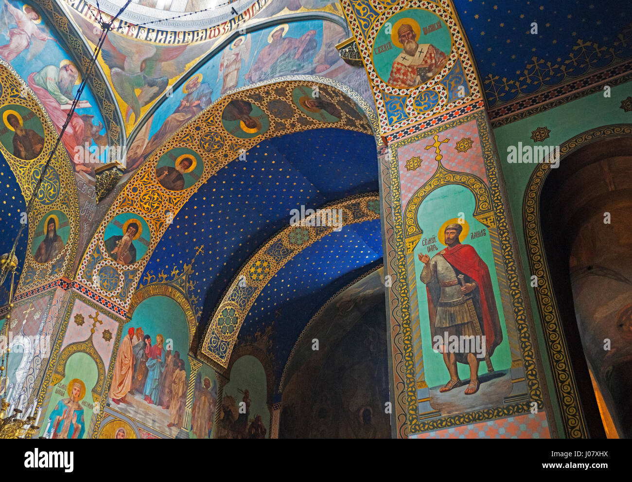 Frescoes in Sioni Cathedral of the Dormition, Georgian Orthodox church in Tbilisi. - Stock Image