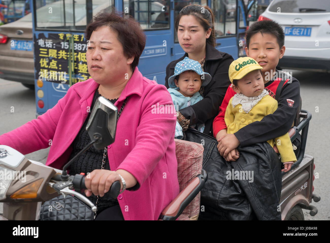 A family in Xiong County, Hebei province, China. 09-Apr-2017 - Stock Image
