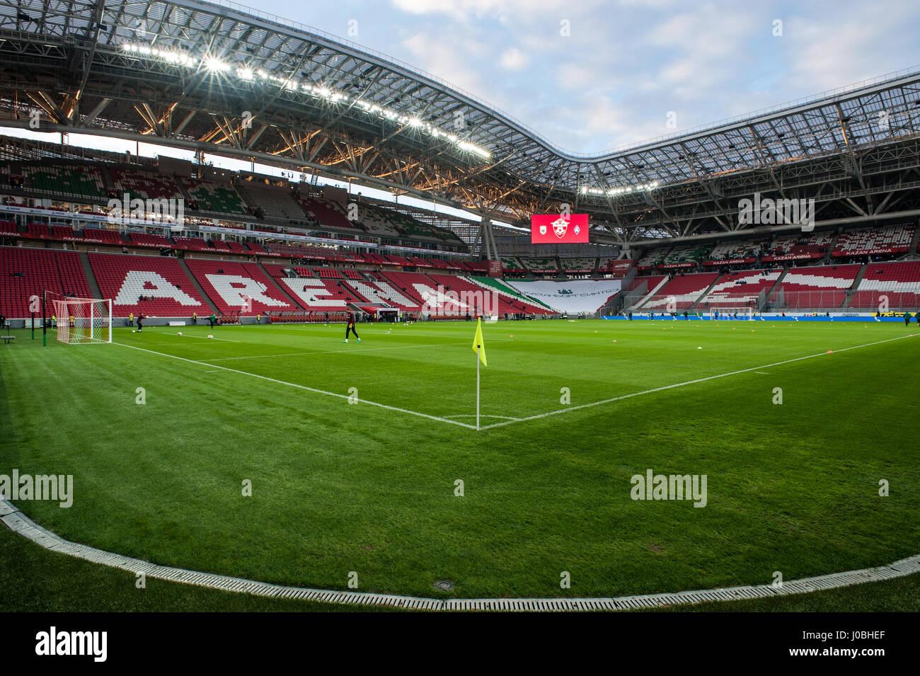 Central Stadium, Kazan: history, address and capacity 22