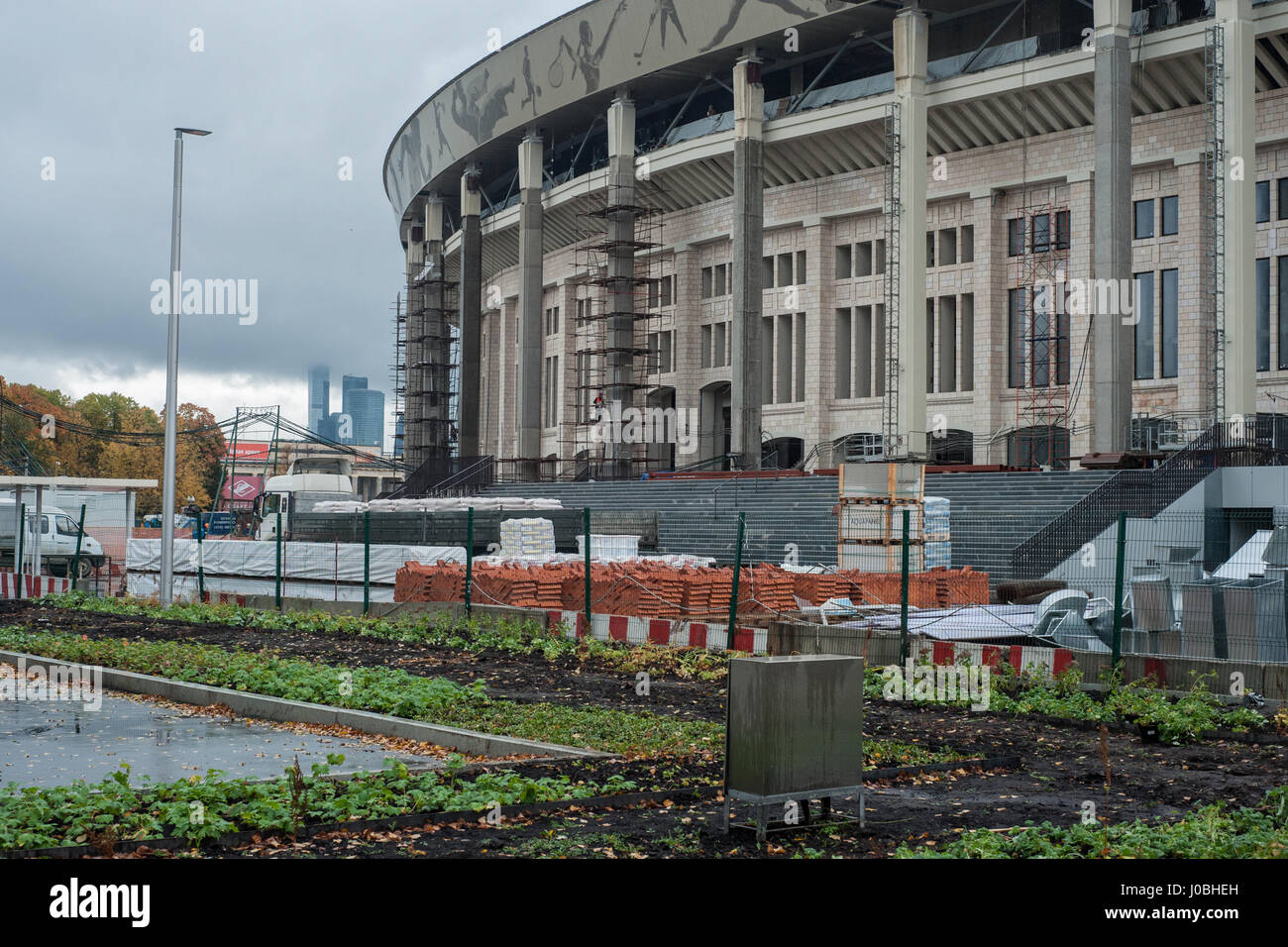 Luzhniki Olympic Stadium (formerly Central Lenin Stadium) was built in 1956 and was the chief vnue for 1980 Summer - Stock Image