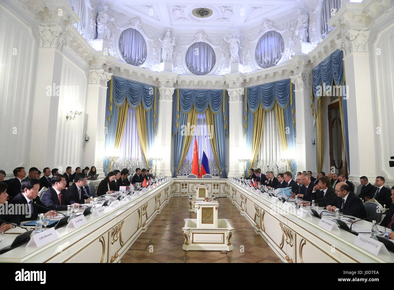 Moscow, Russia. 12th Apr, 2017. The Russian-Chinese Intergovernmental Commission for Investment Cooperation holds its 4th meeting. Credit: Stanislav Krasilnikov/TASS/Alamy Live News Stock Photo