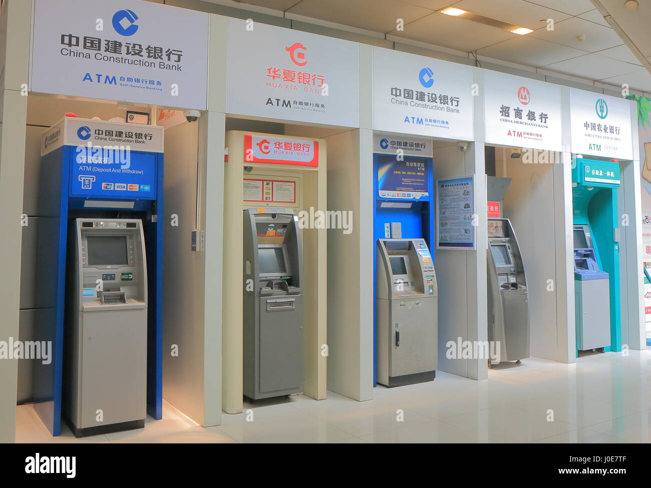 Chinese Bank Atm Cash Machine In Guangzhou China Stock