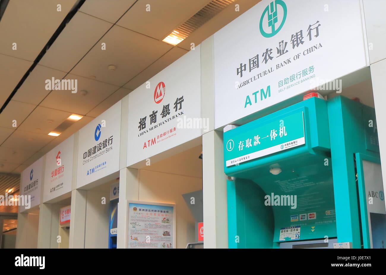 Chinese bank ATM cash machine in Guangzhou China. - Stock Image