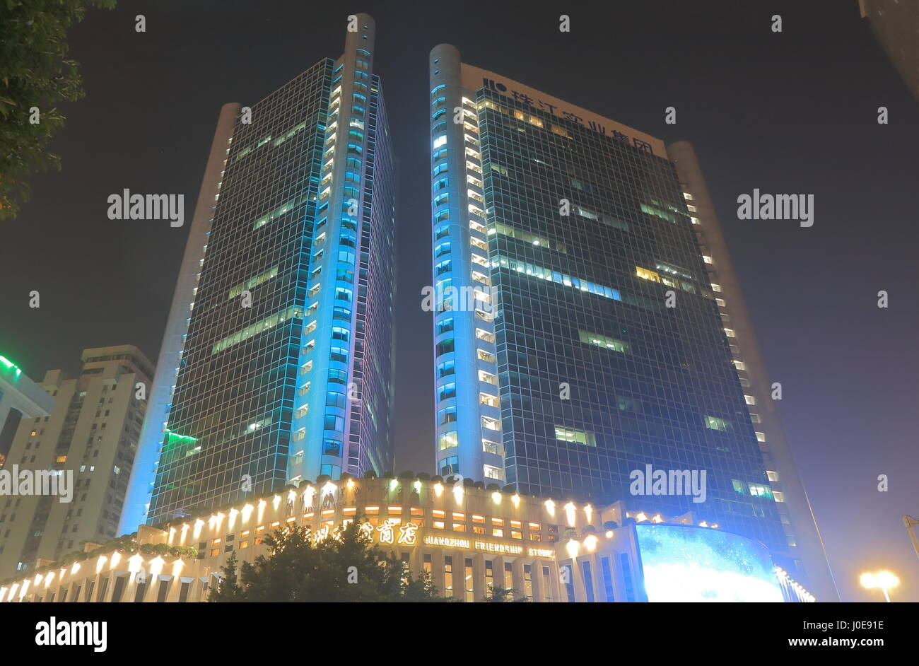 World Trade Centre building in Guangzhou China. - Stock Image