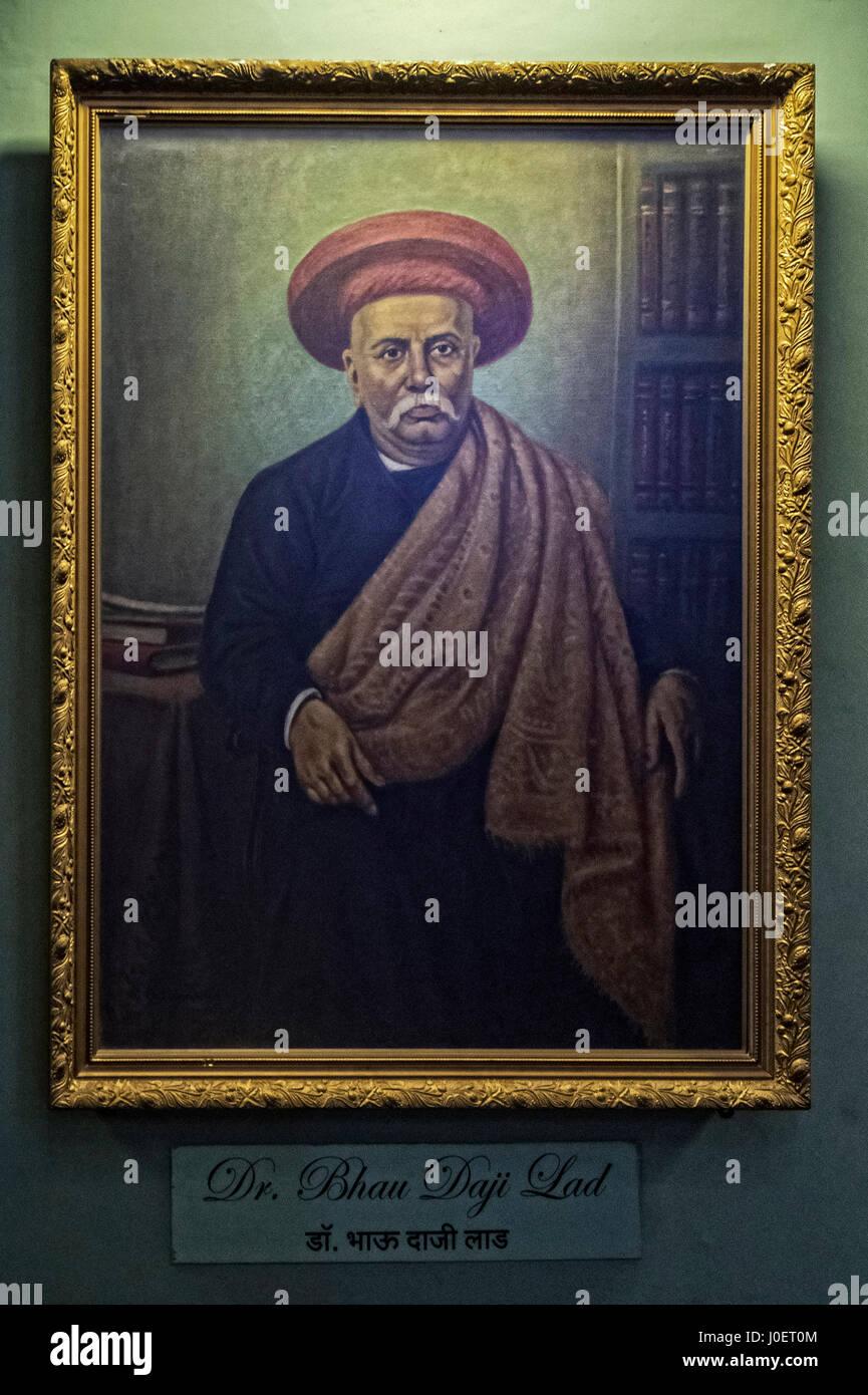 Frame of bhau daji lad museum, rani baug, byculla, mumbai, maharashtra, india, asia - Stock Image