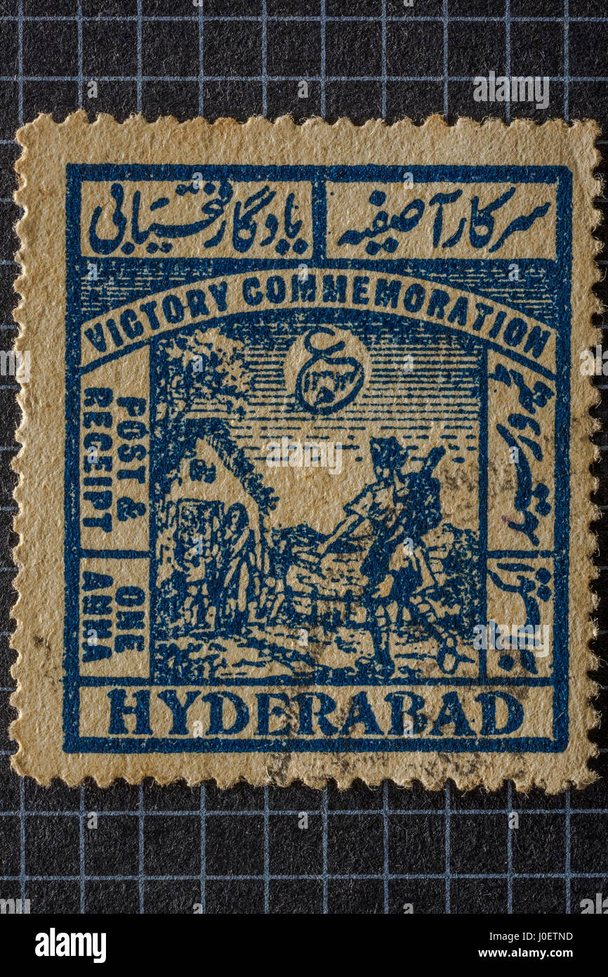 Victory commemoration hyderabad, one anna postage stamps, india, asia - Stock Image