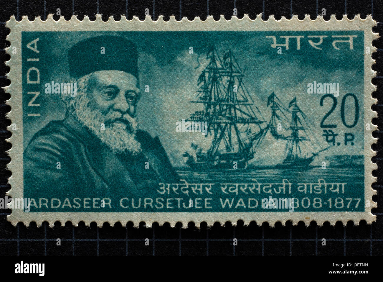 Parsi ardaseer cursetjee wadia, postage stamps, india, asia - Stock Image