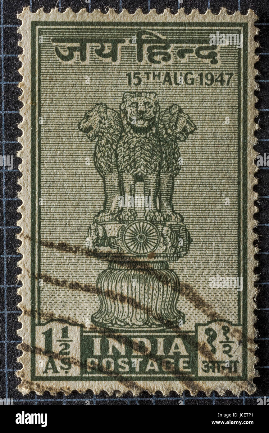 Jai hind, postage stamps, india, asia - Stock Image
