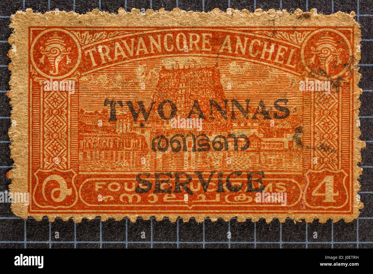 Padmanabhaswamy temple, travancore anchel, postage stamps, india, asia - Stock Image
