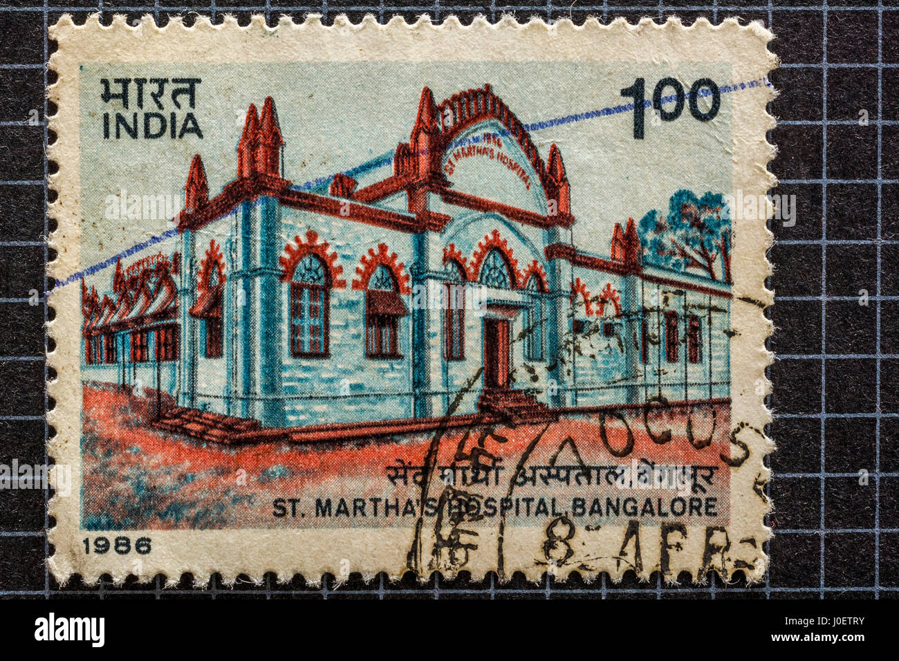 St marthas hospital, bangalore, postage stamps, india, asia - Stock Image