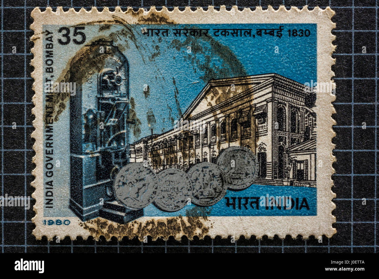 Government mint, postage stamps, india, asia - Stock Image
