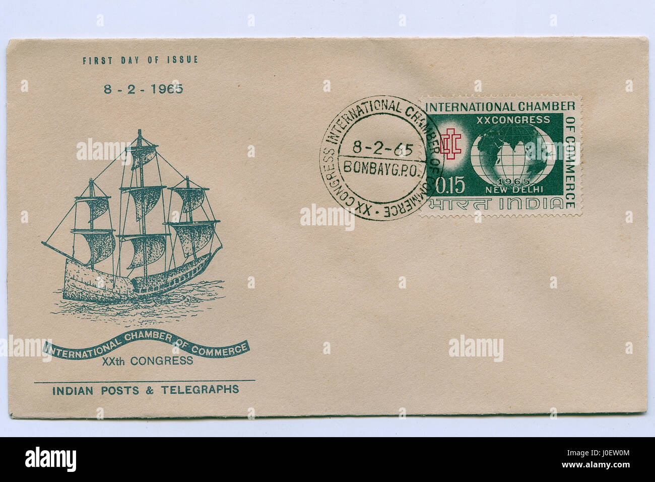 International chamber of commerce first day cover, postage stamps, india, asia - Stock Image