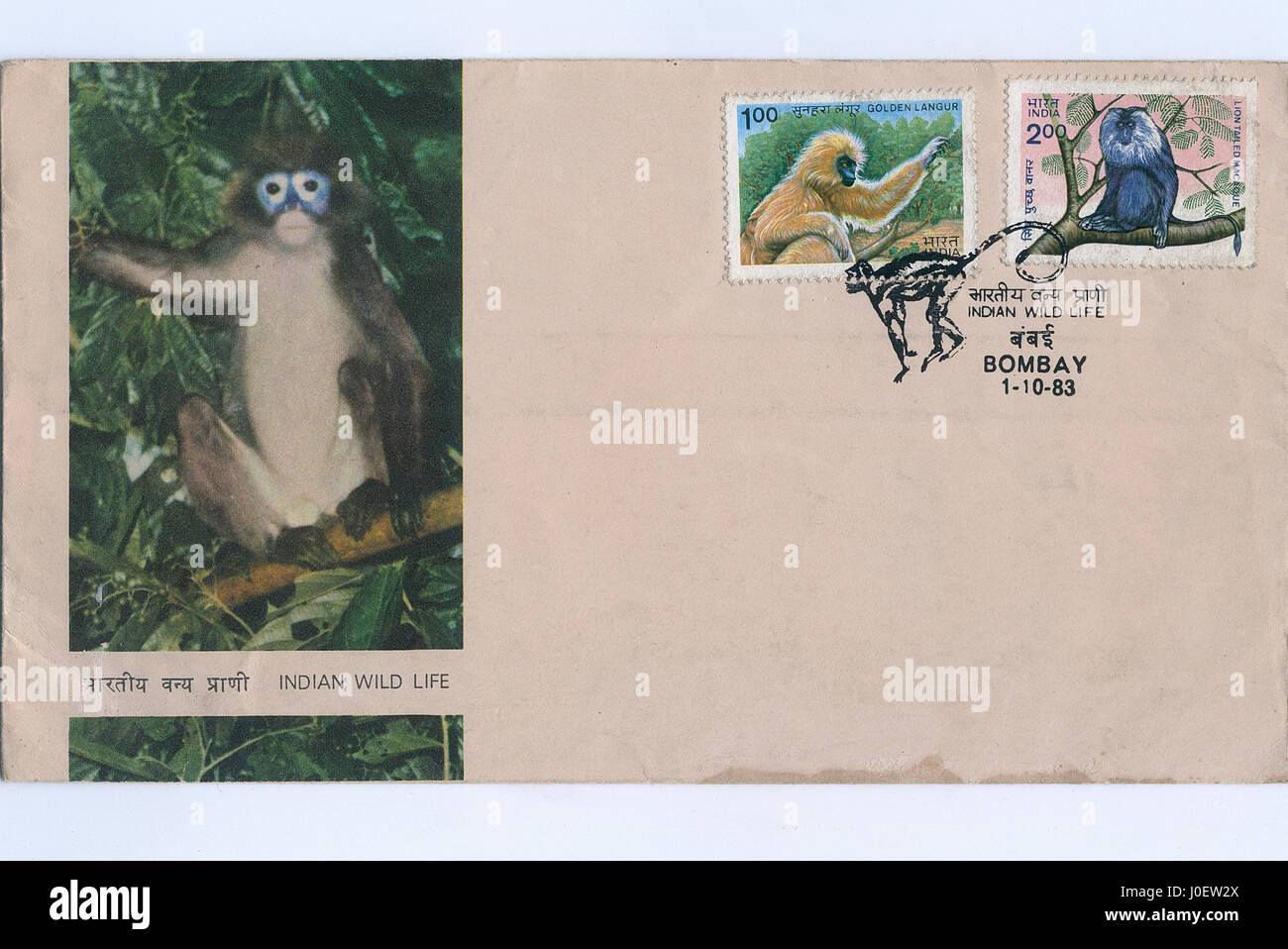 First day cover of wild life, india, asia - Stock Image