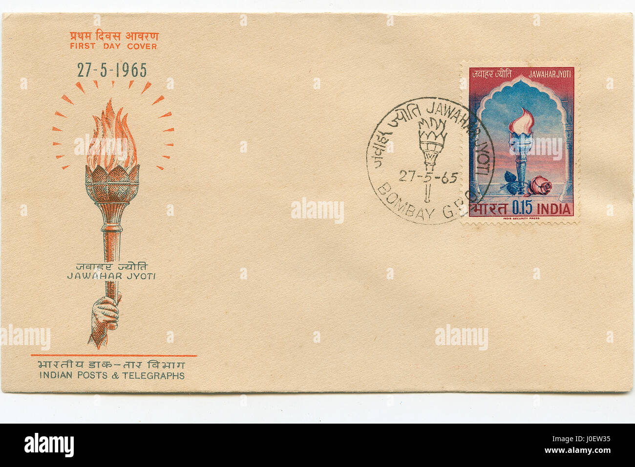 First day cover of jawahar jyoti, india, asia - Stock Image