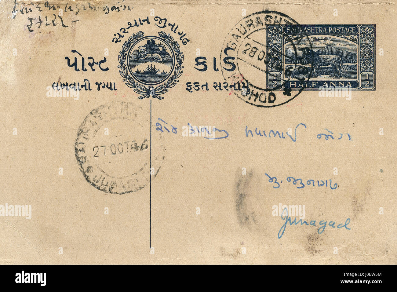 Postage stamps, india, asia - Stock Image