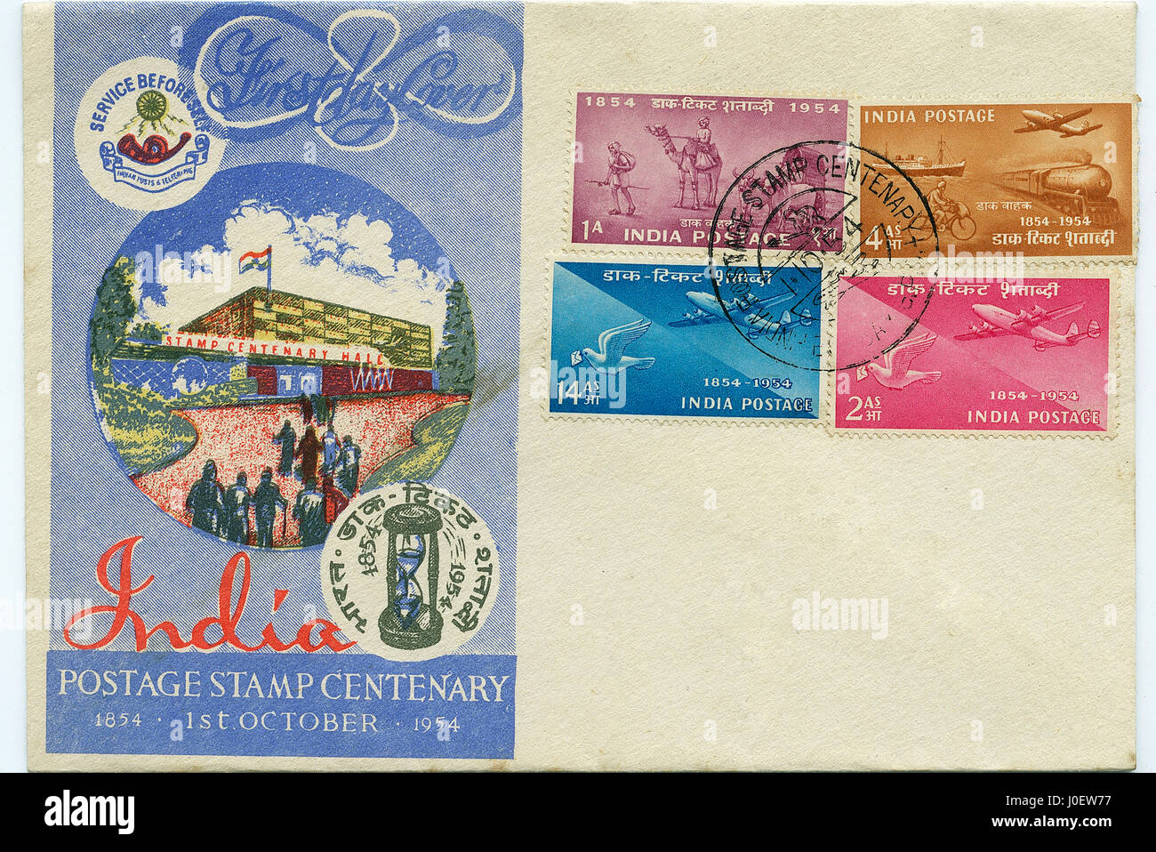 Postage stamp of centenary, india, asia - Stock Image