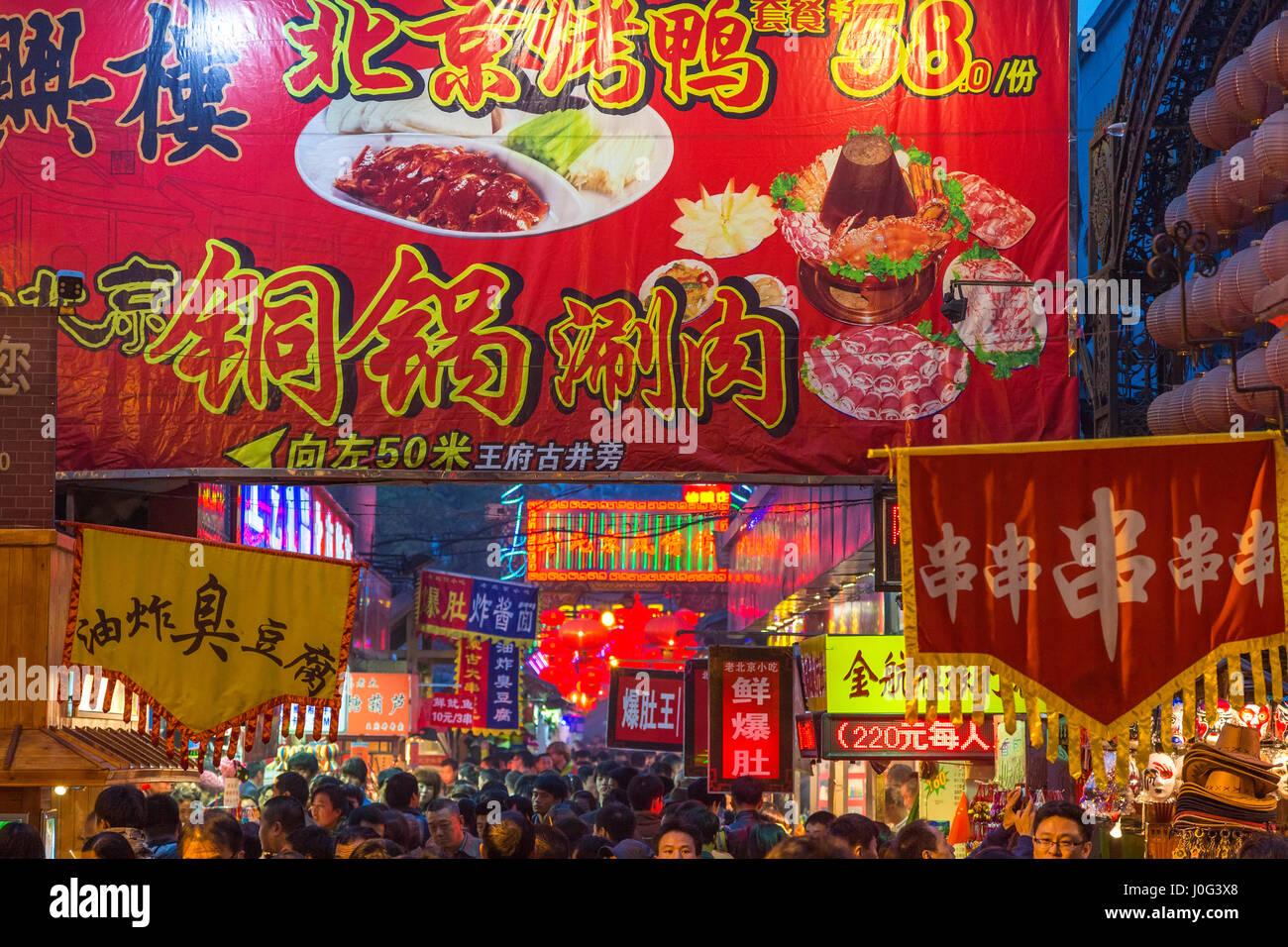 Donghuamen Night Market, Wangfujing, Beijing, China - Stock Image