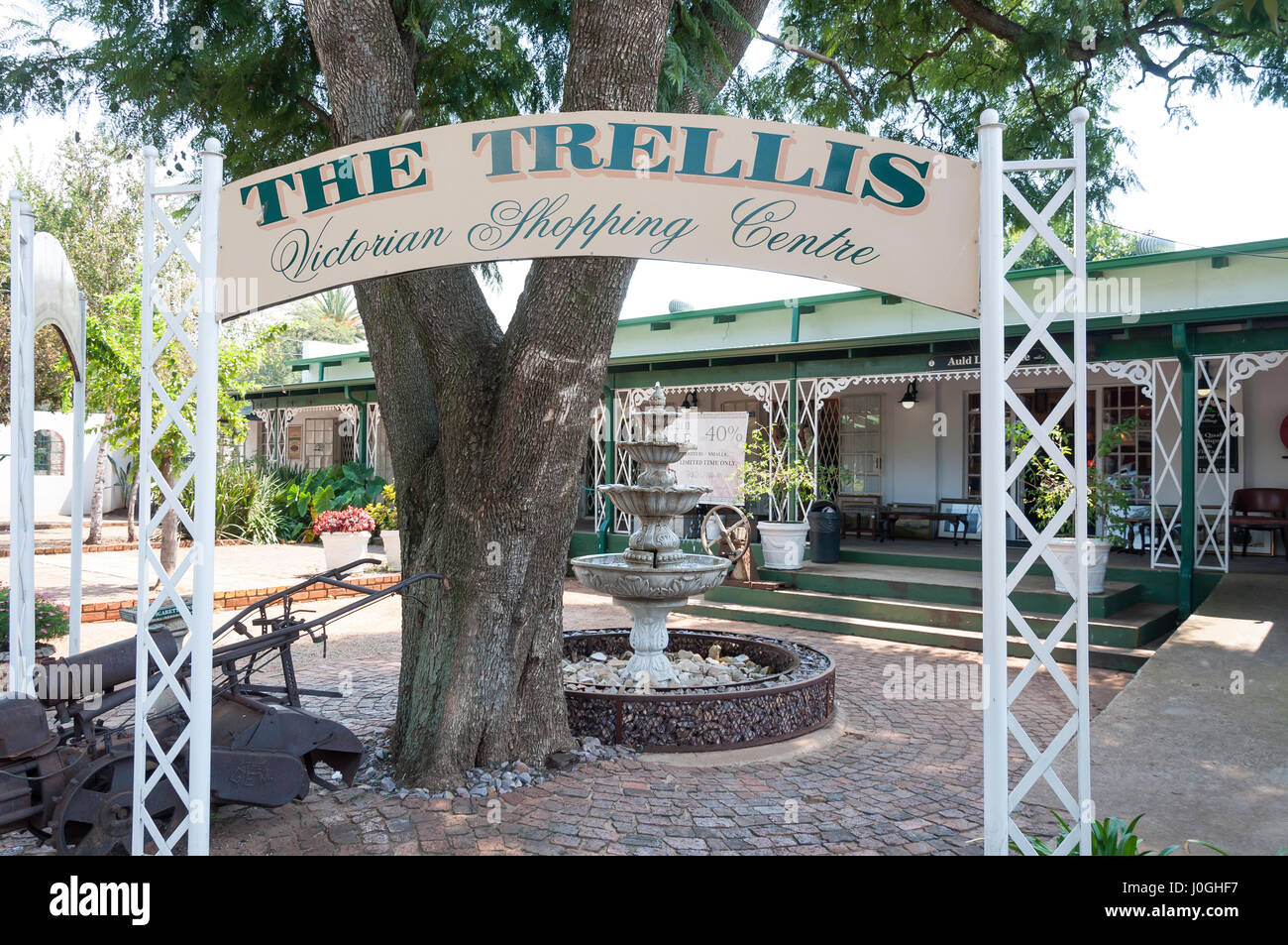 The Trellis Antiques Centre, High Road, Brentwood Park, Benoni, East Rand, Gauteng Province, Republic of South Africa - Stock Image